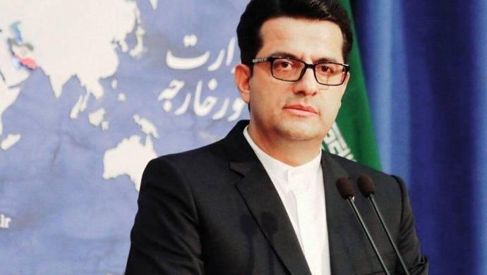 ABD'nin yaptırım kararına İran'dan yanıt