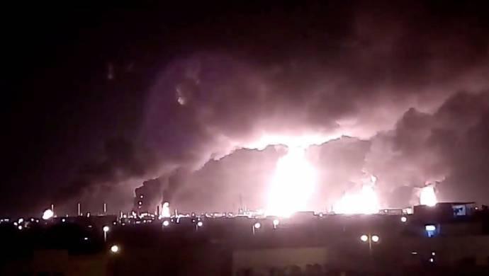 Arabistan petrol şirketine SİHA'lı saldırı