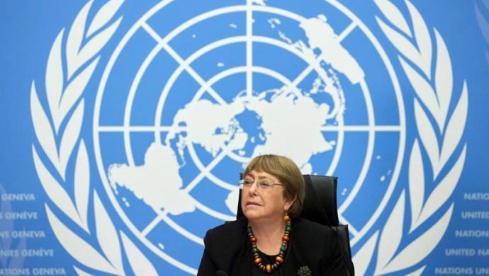 BM'den İsrail'e insan hakları soruşturması