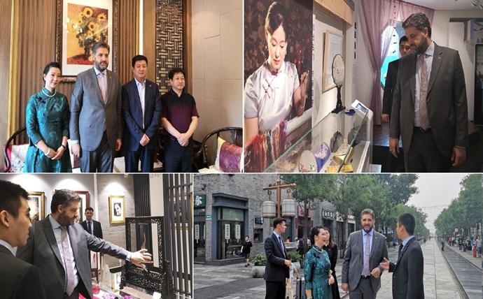 """Büyükelçi Emin Önen'den """"Somut Olmayan Kültürel Miras Deneyim Merkezi""""ni ziyaret"""
