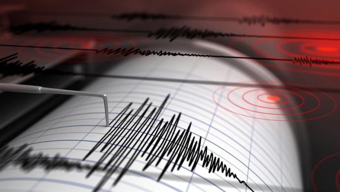 Çatak'ta 3.9 büyüklüğünde deprem