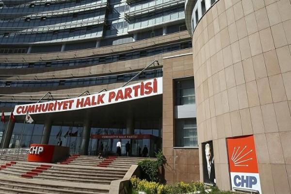 CHP kültür politikalarını belirliyor