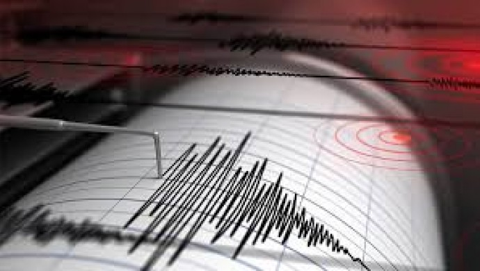 Çin'de 7.4 büyüklüğünde deprem