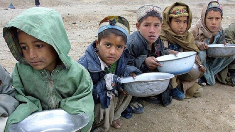 ILO/UNICEF: Dünyada her 5 çocuktan 1'i aşırı yoksul