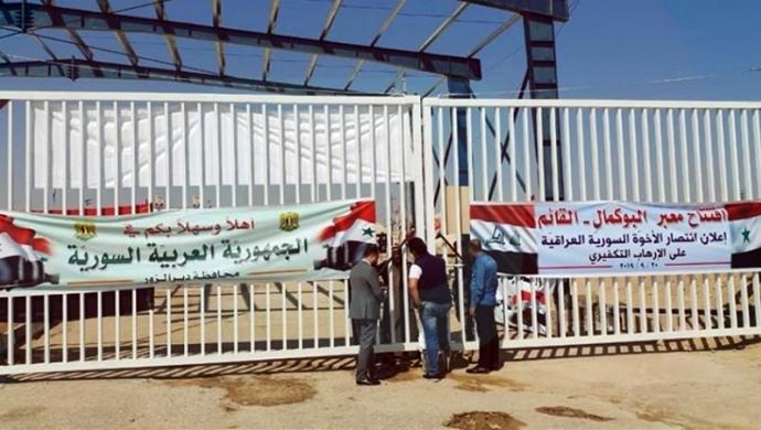 Irak Suriye arasındaki sınır kapısı yeniden açıldı