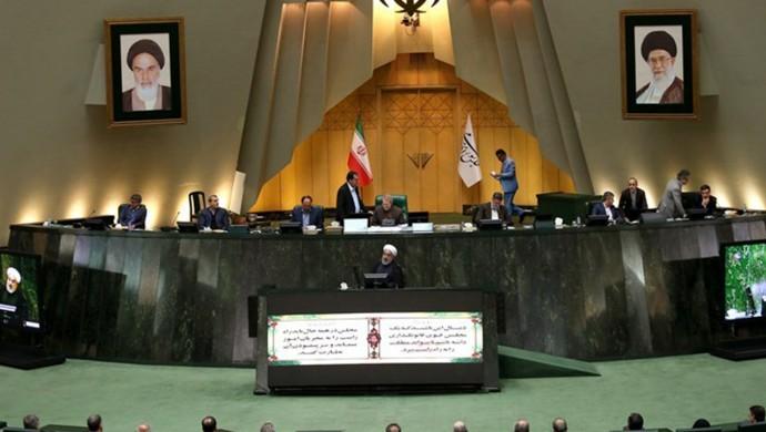 İran, ABD'li komutanları ve Pentagon'u 'terörist' ilan etti