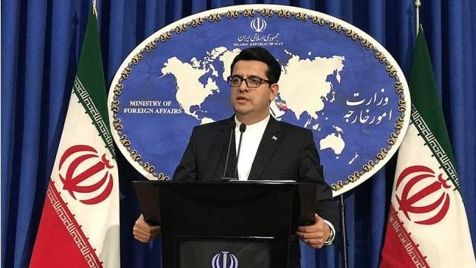 İran'dan ABD'ye müzakere cevabı: Kelime oyunu