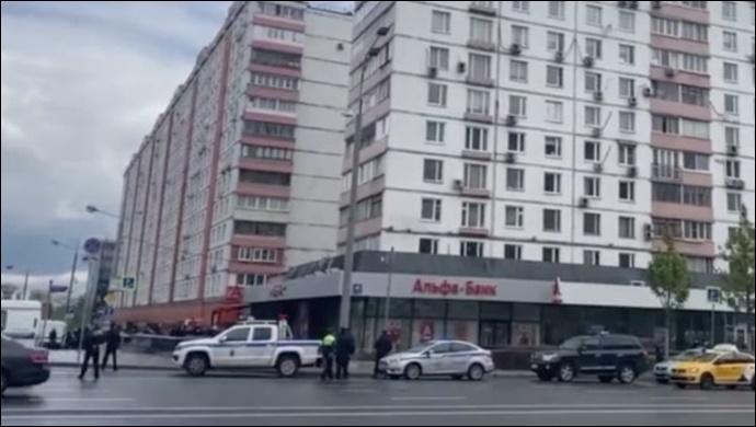 Moskova'da banka personeli rehin alındı