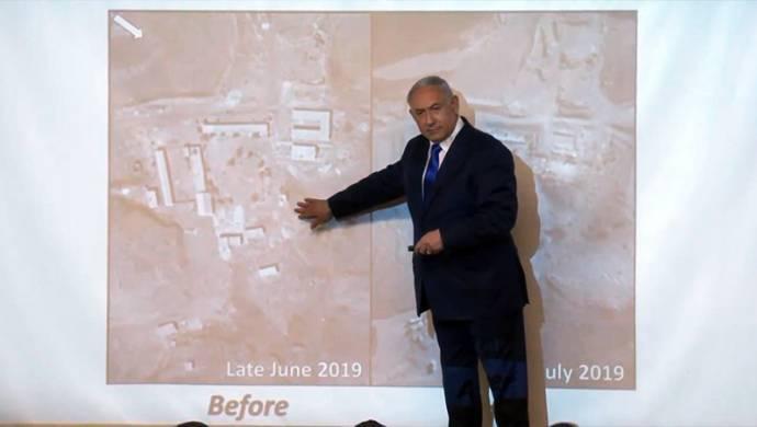 Netanyahu: Gizli bölgeleri ifşa ettik