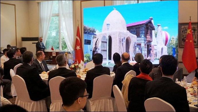 Pekin EXPO 2019 sona erdi