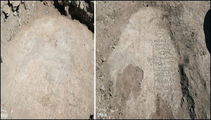 Şanlıurfa'da 1500 Yıllık Mozaikler Ele Geçirildi