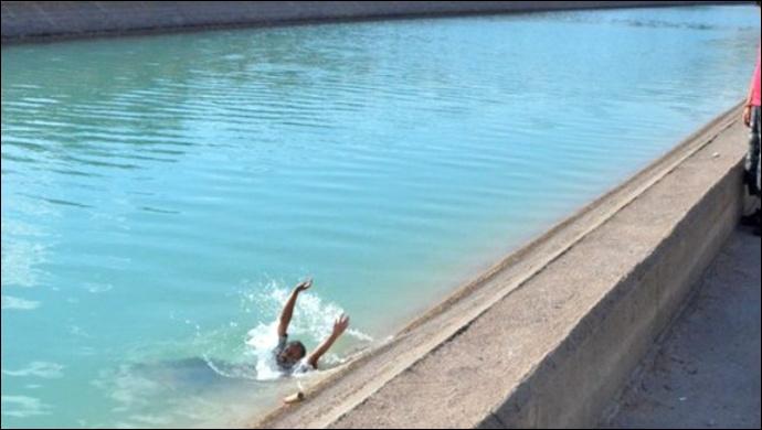 Şanlıurfa'da Serinlemek İçin Kanala Giren Genç Kayboldu