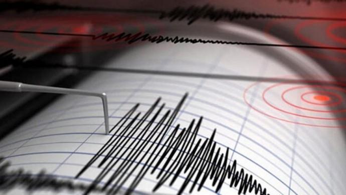 Sivrice'de 4,2 büyüklüğünde deprem