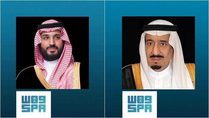 Suudi Arabistan Erdoğan'a Elazığ mesajı