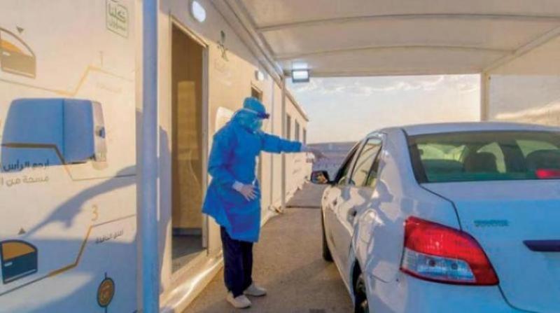 Suudi Arabistan'da koronavirüs vakalarının yüzde 90'ı iyileşti